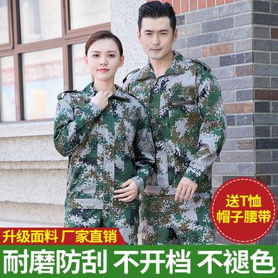 迷彩服套装男夏季薄款学生军训服女耐磨正品特种兵军装劳保工作服