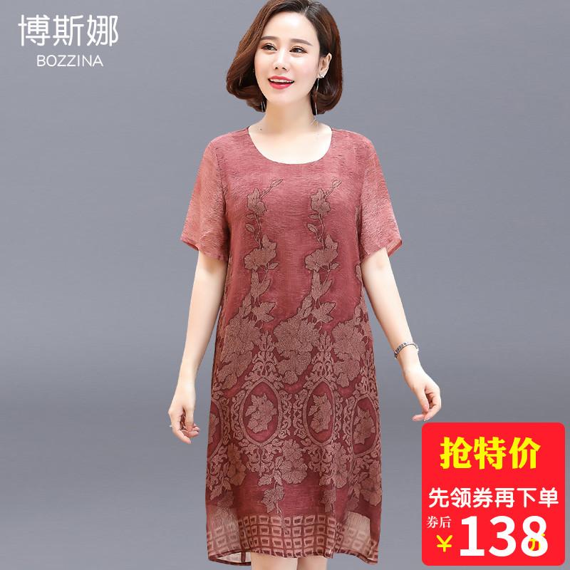 中老年女装宽松真丝纯色印花连衣裙气质妈妈夏装圆领中长款裙子