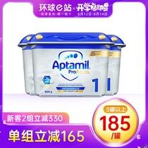德国爱他美1段白金版一段新生儿婴儿奶粉Aptamil可购2段800g*3罐