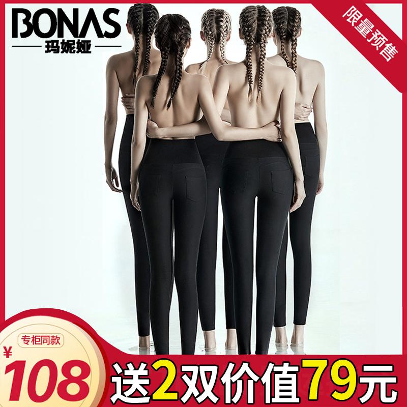 宝娜斯打底裤女外穿春秋款紧身高腰显瘦小脚黑色加厚魔力QQ小黑裤