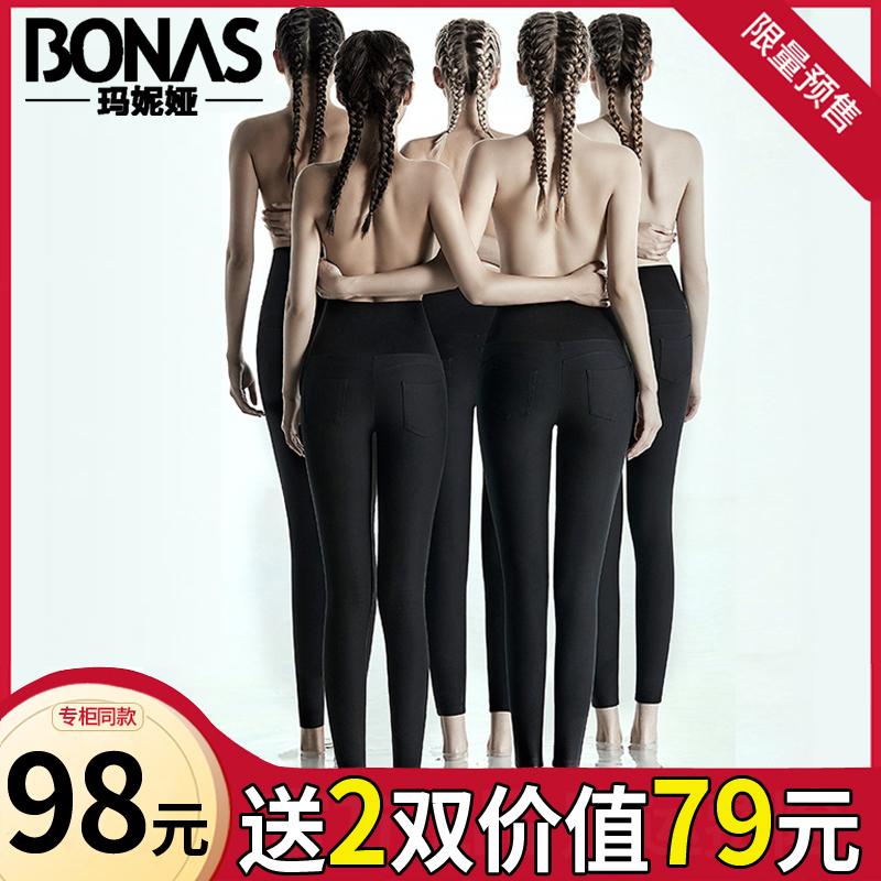 宝娜斯打底裤女外穿秋冬季高腰收腹显瘦小脚加厚大码魔力QQ小黑裤