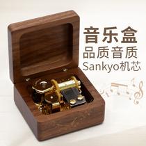 发条音乐盒生日快乐手工木质钢琴八音盒创意生日礼物送女友diy