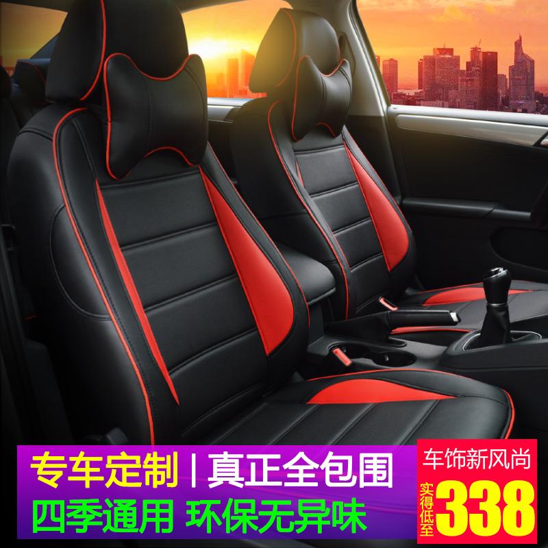 全新款汽车座套定做专车专用四季通用pu皮革坐套全包围座椅套坐垫