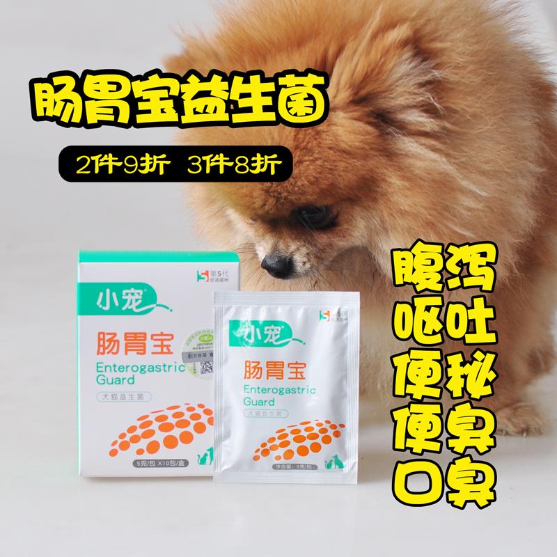 Витамины для кошек и собак Артикул 45401484115