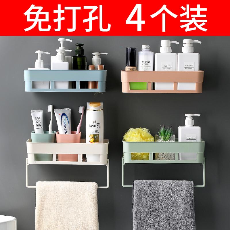 卫生间置物架墙上卫浴储物架免打孔三角架洗漱台毛巾架浴室收纳架