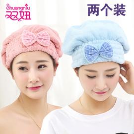 2个装干发帽女超强吸水沐浴帽速干毛巾加厚包头巾长发可爱干发巾