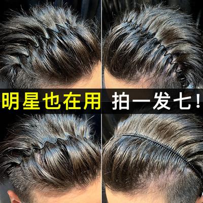 男士发箍韩国潮男背头波浪隐形压发发卡发窟洗脸运动发带捆头箍女