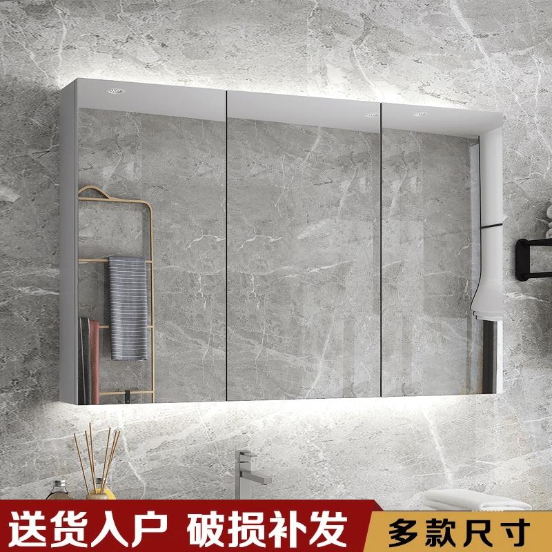 实木智能浴室镜柜卫生间挂墙式镜子