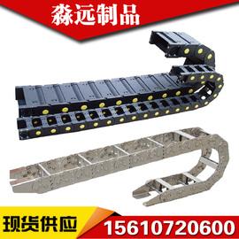 钢制拖链全封闭尼龙塑料不锈钢油管穿线金属机床桥式钢铝坦克链条