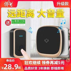 超远距离门铃无线家用一拖二拖一智能电子遥控门玲病人老人呼叫器