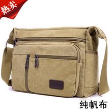 新款帆布包生意包收钱包韩版男包单肩包斜挎包工具包旅行包电脑包