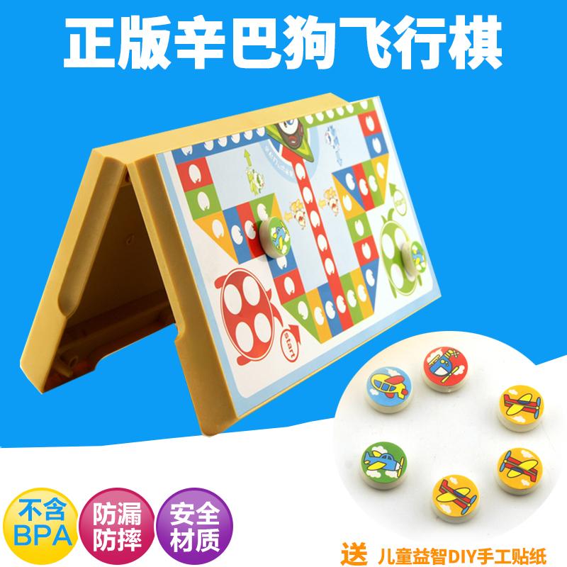 Играть лотков и лестниц. ученик магнитный сложить большой размер полет флаг дети количество шахматы карты игра игрушка головоломка DIY