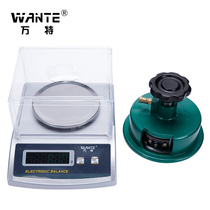 Vant Textile Square Gram heavy instrument electronic balance scale 0.1 disc sampler weighing cloth fabric electronic weighing 0.01g