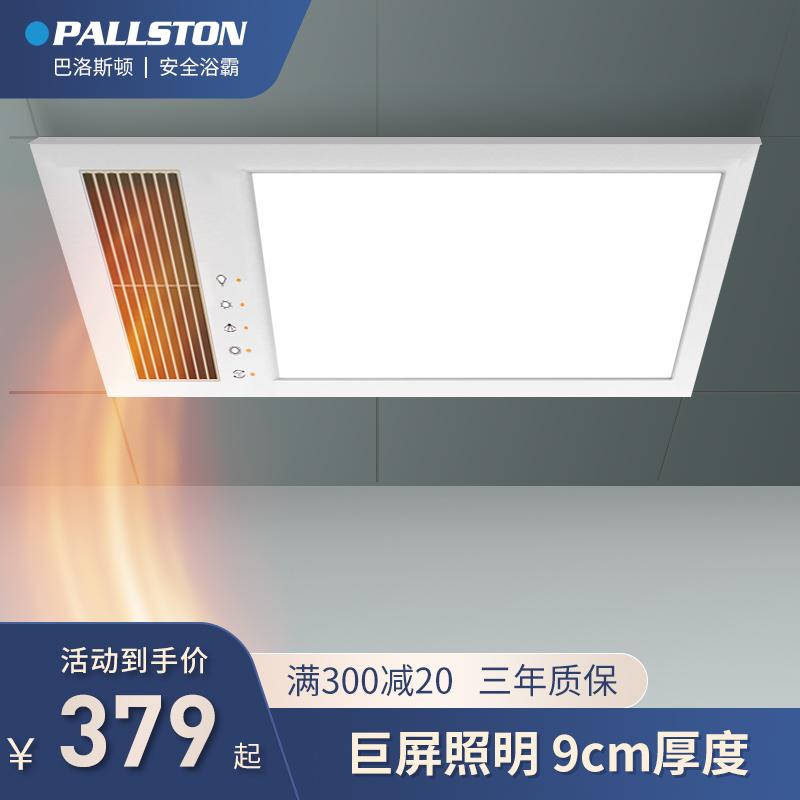 Светильники для ванной комнаты Артикул 575807063756