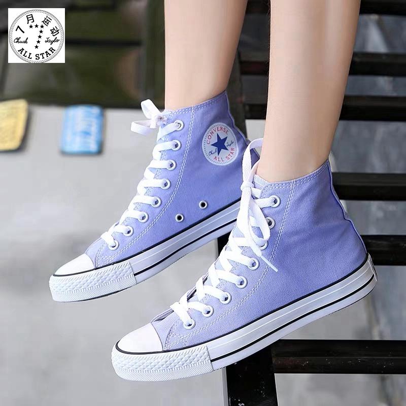 12月07日最新优惠匡威ALL STAR经典款王菲同款黑色黄色橘色紫男女高帮帆布鞋160455