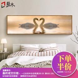 卧室装饰画床头挂画主卧温馨客厅壁画背景墙天鹅现代简约房间墙画