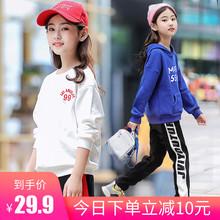 女童t恤长袖 2021春款纯棉运动连帽卫衣韩版中大儿童春装女孩上衣