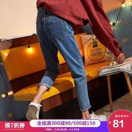 唐狮2019新款秋冬牛仔裤女高腰直筒裤宽松加绒老爹裤显瘦哈伦加厚