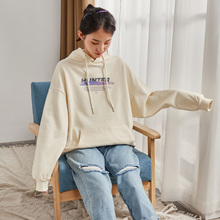 3 pieces of Tangshi autumn new long sleeve top women's thin loose sweater women's Hoodie Korean version lazy