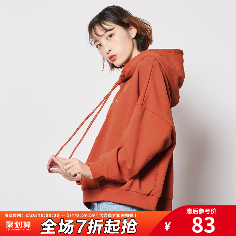 2020 new hooded sweater women autumn and winter plus velvet thick loose Korean version of the white top ins tide salt coat