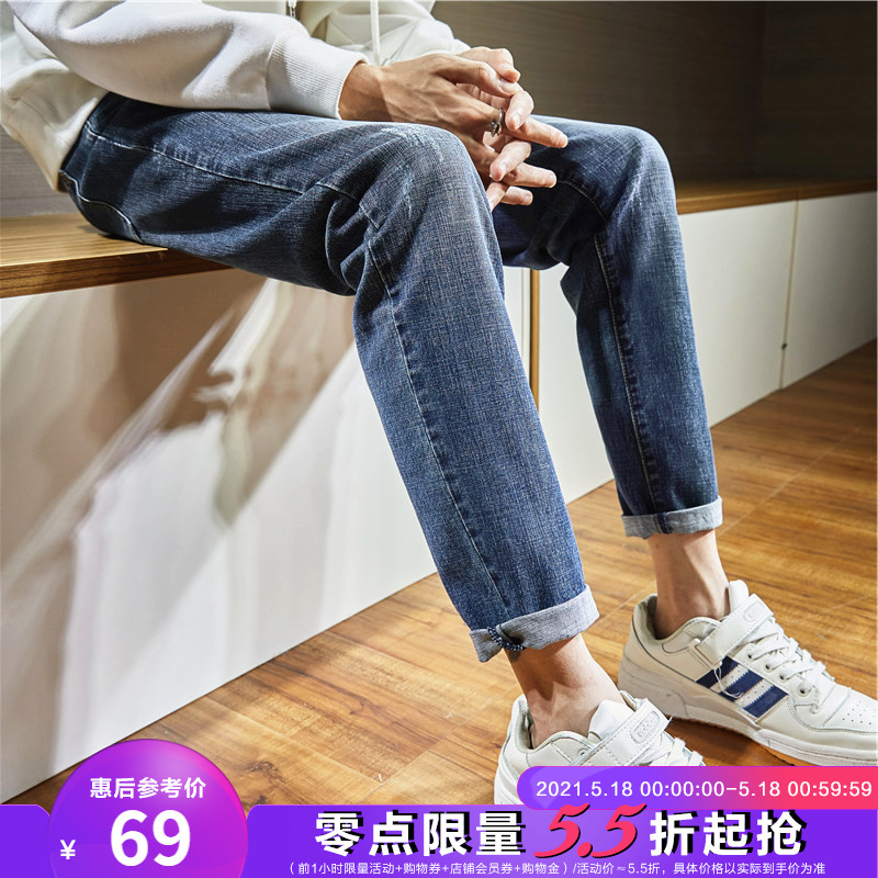Tangshi 2021 spring and autumn new jeans men's slim feet stretch tide brand men's long pants Korean trend