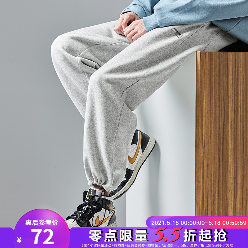 Tang Lion 2021 summer new gray sports pants men's loose bundle feet thin tide brand casual pants male springweed pants