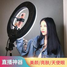 照明付き18インチテレビのアンカーリングが顔リフト顔の若返り大口径高精細ネットワークカメラのフレーム赤い自分撮り米国を点灯する光撮影時の撮影光ビブラートアーティファクト電話ホルダー光