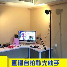 ライブ塗りつぶし光顔の若返りHD-リフトネットワークアンカーフィルライト赤アーティファクト携帯電話の自分撮りカメラ映像の照明は、マイクロンの点灯コンピュータルームのフロアランププロの写真を点灯