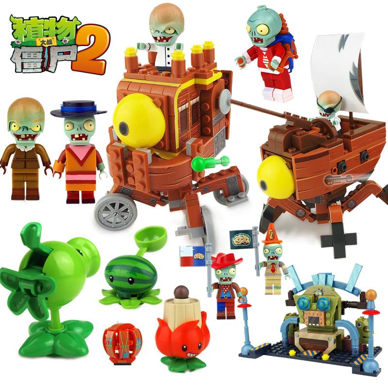 券后38.00元植物大战僵尸2玩具未来世界儿童拼装益智乐拼插小积高木legao玩具