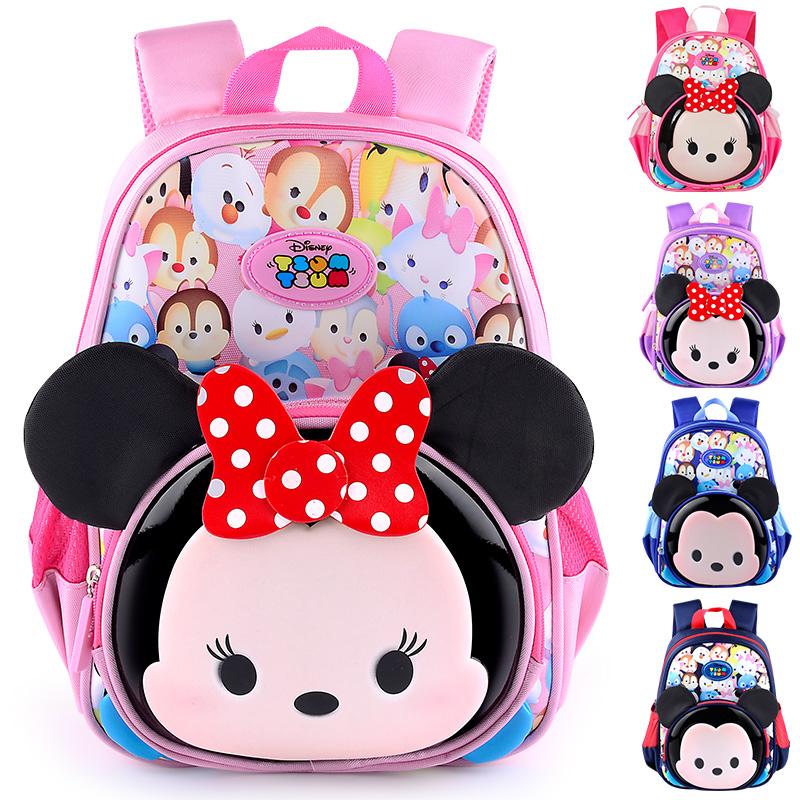 迪士尼幼儿园书包3岁5入园卡通可爱女童大班学前男儿童宝宝小背包券后68.00元