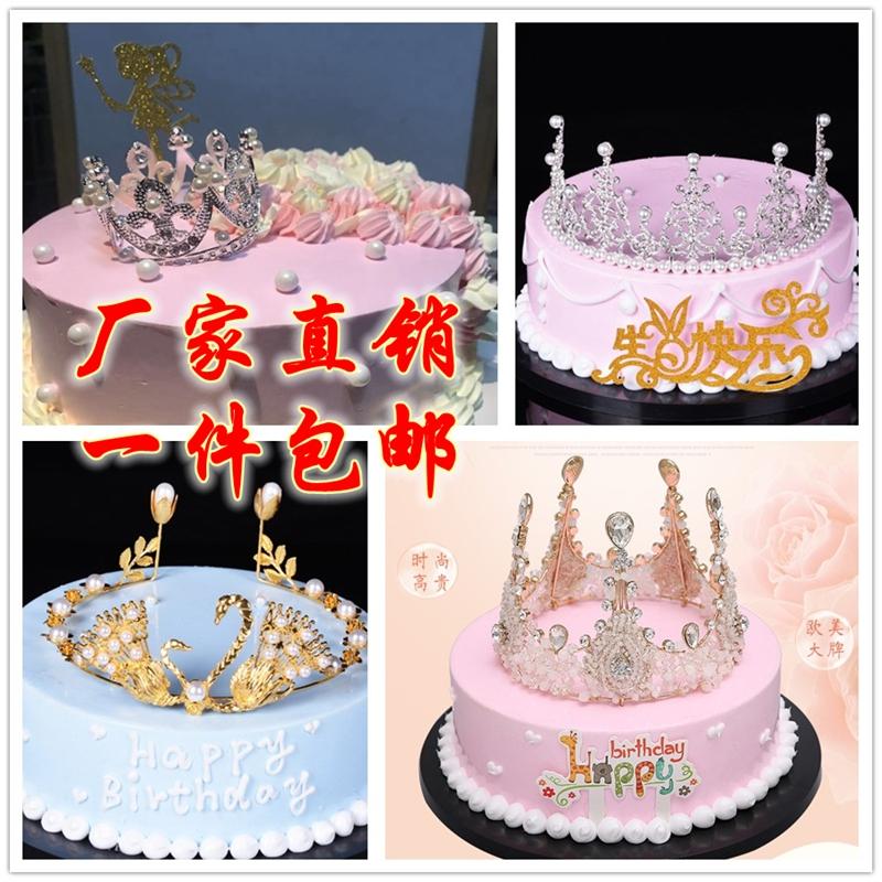 Birthday cake decoration crown ornament QUEEN CROWN pearl crown childrens Birthday Dress headdress ornament