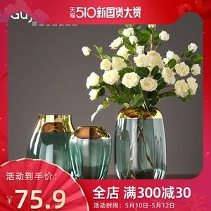 简约现代轻奢透明水培北欧玻璃花瓶