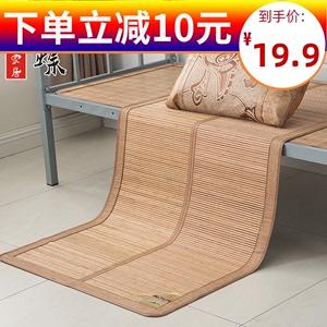 彩蝶便携式折叠学生竹凉席单人床0.6/0.7/0.8/0.9m宿舍上下铺席子