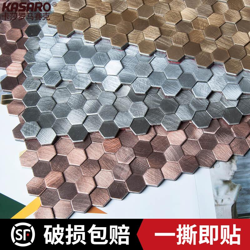 Керамическая плитка Артикул 619944742030