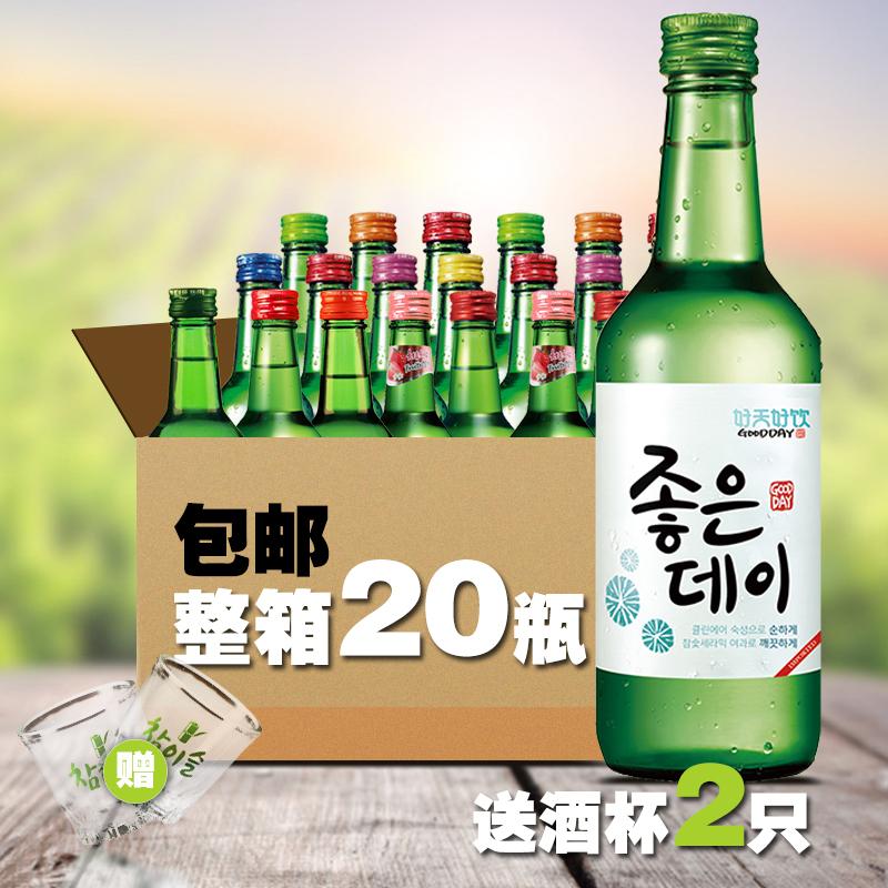 包邮韩国烧酒进口好天好饮初乐超水水果味网红韩剧酒清酒20瓶