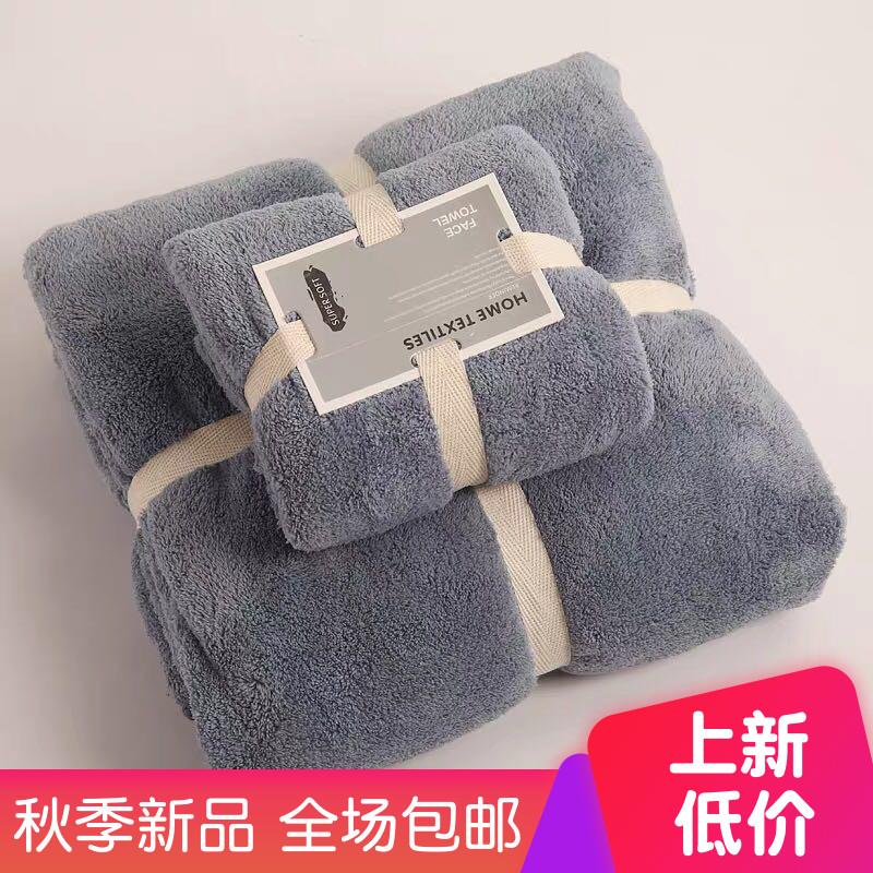 浴巾毛巾两件套比纯棉吸水速干不掉毛家用洗澡成人男女裹巾ins风
