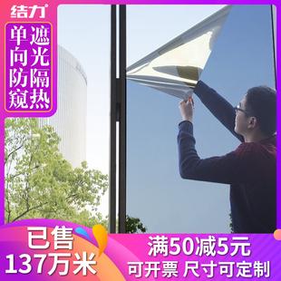 防晒隔热膜单向透视防窥家用遮阳玻璃贴膜阳台窗贴纸窗户遮光神器