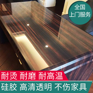 高档家具贴膜实木餐桌子茶几大理石桌面家居透明保护膜耐高温自粘图片