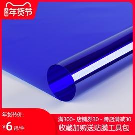 蓝色玻璃幕墙改色装饰贴膜婚庆窗户贴纸彩色玻璃纸透光透明纸窗纸