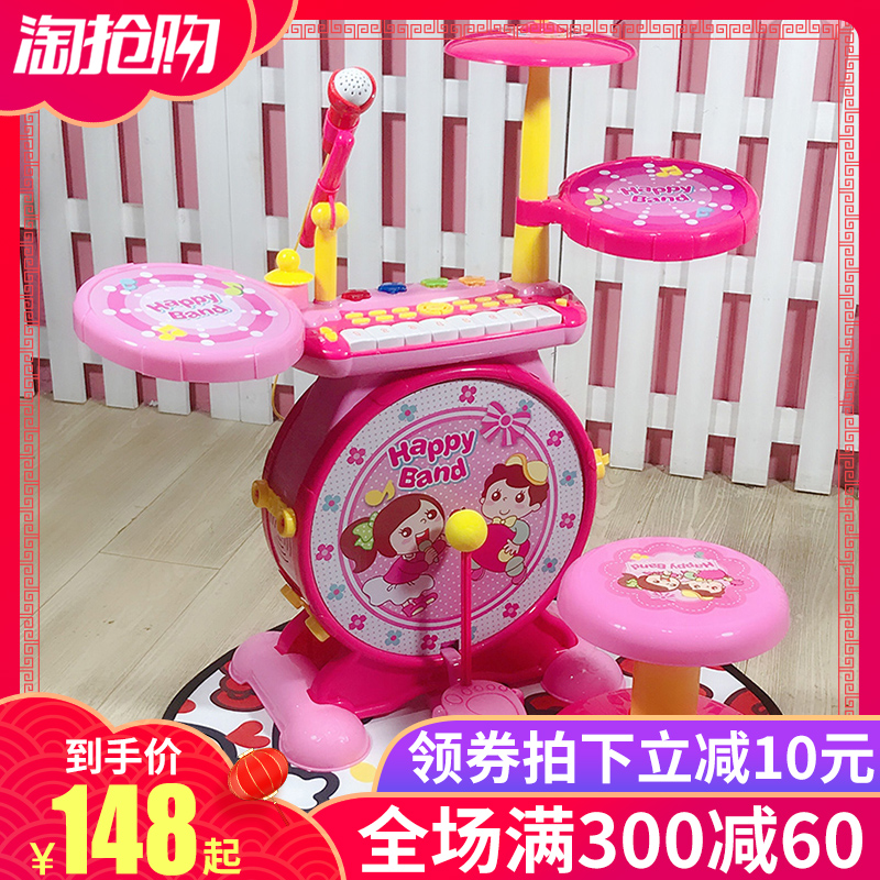 Детские барабанные установки Артикул 560186550176