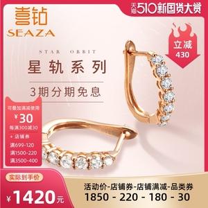 喜钻正品18k玫瑰金钻石真钻女耳扣
