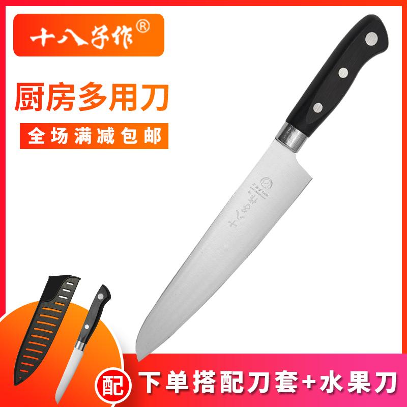 Кухонные ножи Артикул 558356251238