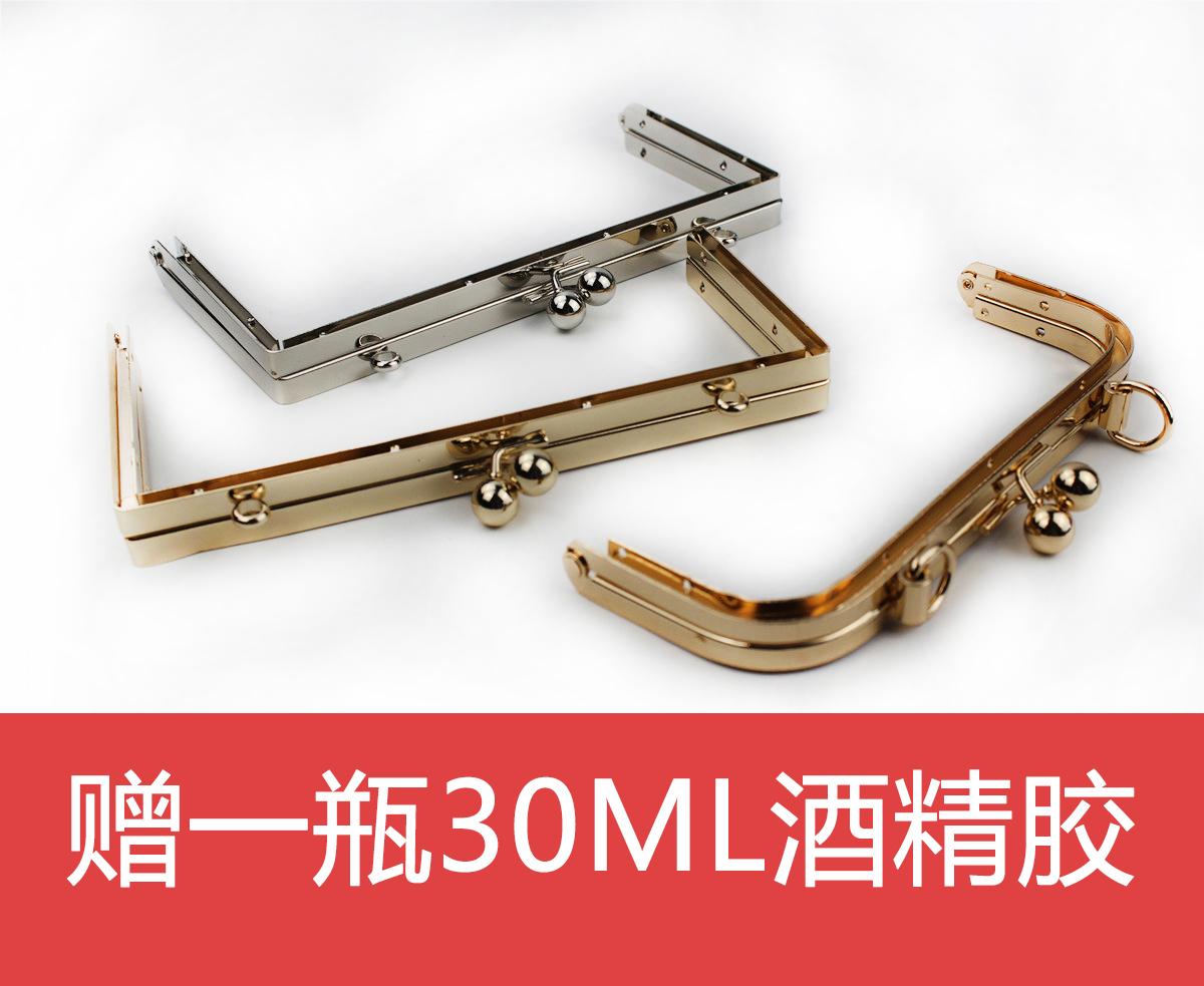口金包包配件材料DIY手工18cm/20cm浅金色银色口金 辅料缝纫工具