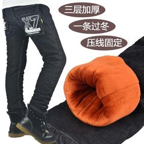 男童牛仔冬季加绒三层中大童休闲裤