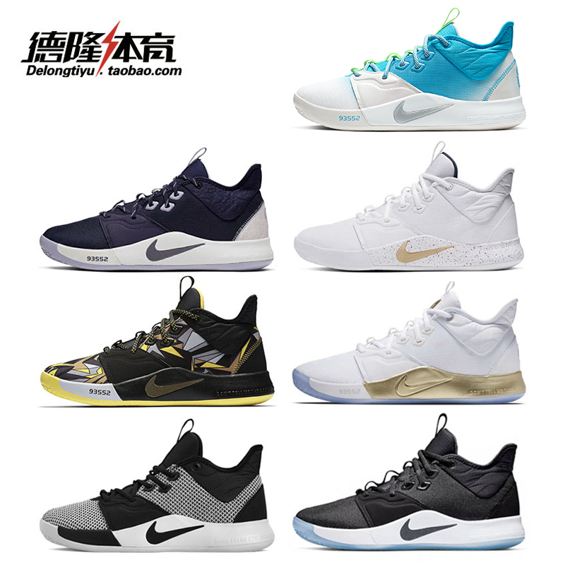 Nike Pg3 pickled pepper Paul George 3 black and white mens platinum mothers Day basketball shoe NASA astronaut
