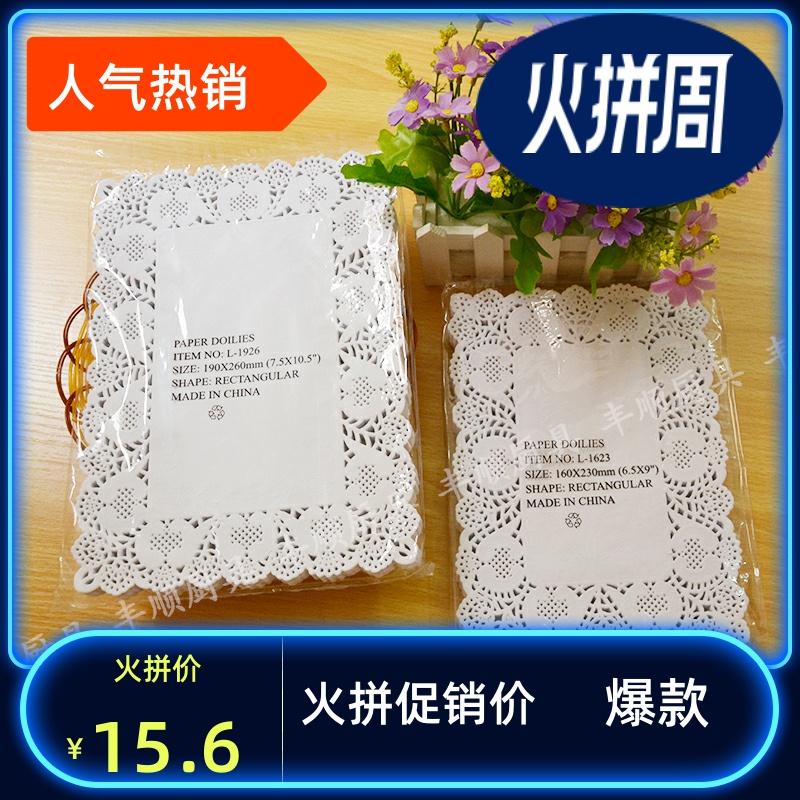 长方形花底纸 花边纸 吸油纸蛋糕花垫纸点心小吃厨房油炸烘培用纸,可领取1元天猫优惠券