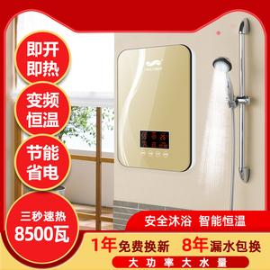 奥利尔即热式电热水器家用小型节能速热淋浴器美发宝快热式洗澡机