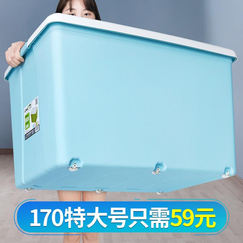 Контейнеры для хранения / Тканевые шкафы Артикул 574395899536