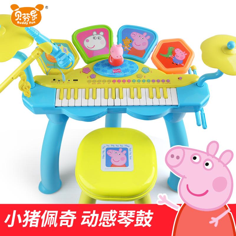 (用10元券)小猪佩奇儿童架子鼓电子琴3-6岁1男孩男童宝宝初学者佩琪钢琴玩具