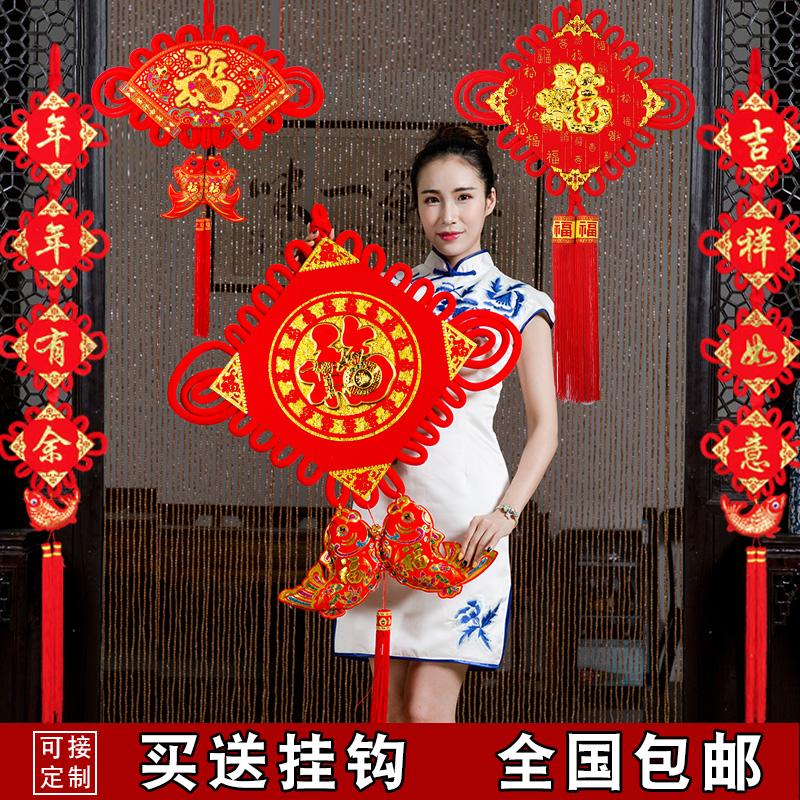 Слова благословения приветственное слово китайский узел кулон новый дом гостиная большой размер цяо движение городской дом новый год ликующий s декоративный статьи